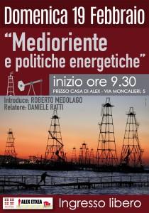 locandina_medioriente_19_feb_2017